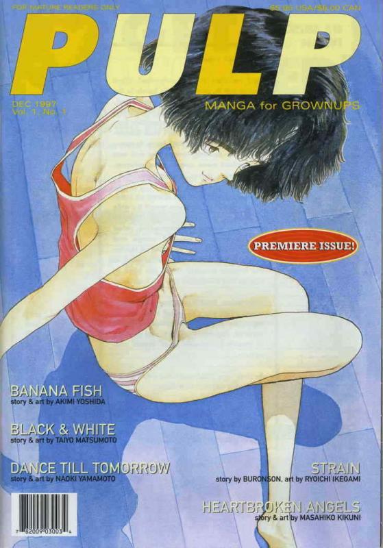 Pulp (Vol. 1) #1 VF; Viz   save on shipping - details inside