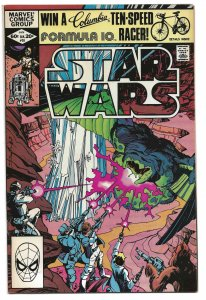 Star Wars (1977) #55 Direct Edition
