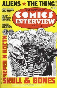 Comics Interview #106 FN; Fictioneer | save on shipping - details inside