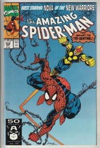 Amazing Spider-Man #352 (Aug-91) NM- High-Grade Spider-Man