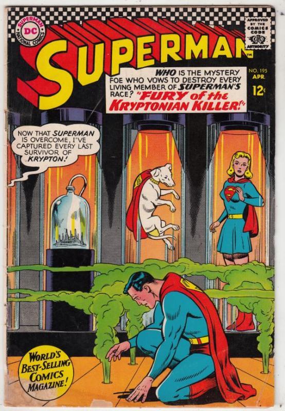 Superman #195 (Apr-67) VG Affordable-Grade Superman, Jimmy Olsen,Lois Lane, L...