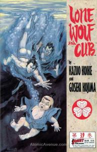 Lone Wolf and Cub #39 VF; First | save on shipping - details inside