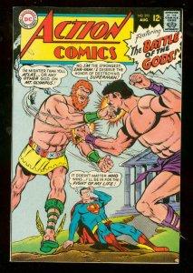 ACTION COMICS #353 1967-DC COMICS-SUPERMAN-HIGH GRADE VF/NM
