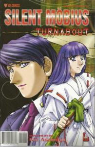 Silent Möbius: Turnabout #6 FN; Viz | save on shipping - details inside