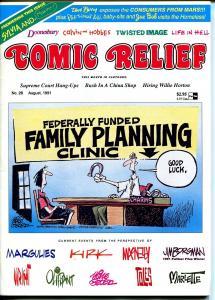 Comic Relief #26 1991-Calvin & Hobbes-political cartoons-Toles-Doonesbury-FN/VF