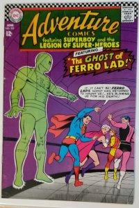 Adventure Comics #357 (1967)