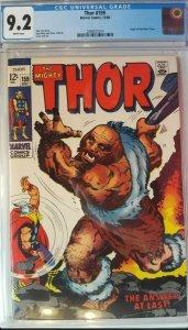 Thor #159 (1968)