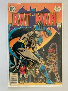 Batman #282 3.0 GD VG (1976)
