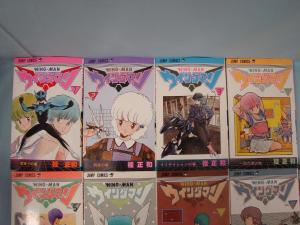 Wing-man ウイングマン Vol 1-13 Complete Japanese Manga
