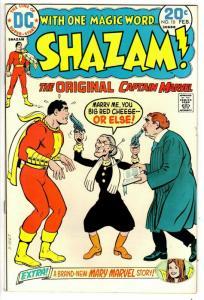 SHAZAM (1973) 10 VERY GOOD February 1974