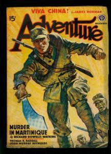 Adventure Pulp December 1941- James Norman- Viva China- VG/F