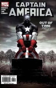 Captain America (2005 series) #4, NM (Stock photo)