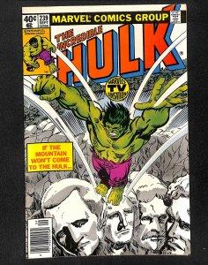 The Incredible Hulk #239 (1979)