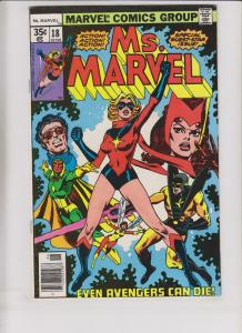 Ms. Marvel #18 VF chris claremont 1ST MYSTIQUE bronze age avengers marvel