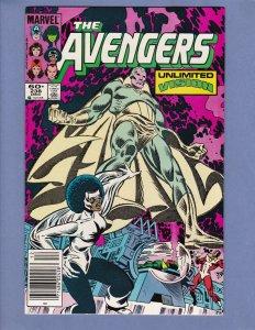 Avengers #238 VF/NM Marvel 1983