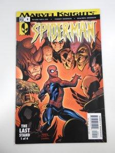 Marvel Knights Spider-Man #9 (2005)