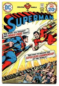 SUPERMAN #276 dc First appearance of Captain Thunder / Shazam 1974