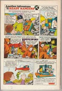 Batman #254 (Feb-74) VF/NM High-Grade Batman