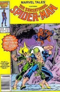 Marvel Tales (1964 series) #197, NM- (Stock photo)