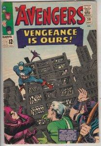 Avengers, The #20 (Sep-65) VG Affordable-Grade Avengers