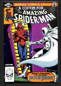 The Amazing Spider-Man #220 (1981)