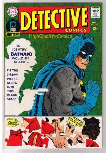 DETECTIVE #367, FN+, Batman, Robin, Carmine Infantino, 1937, more BM in store