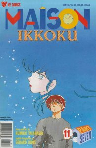 Maison Ikkoku Part 7 #11 VF/NM; Viz | save on shipping - details inside