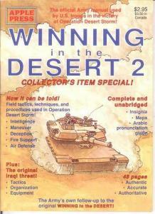 WINNING IN THE DESERT 2 (1991 APPLE)  VF-NM COMICS BOOK