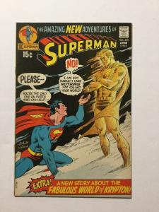 Superman 238 Nm Near Mint