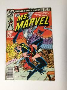 Ms. Marvel 22 5.5 Fn- Fine- Marvel