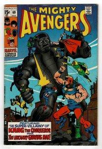 Avengers 69   1st brief Squadron Supreme