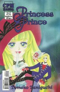 Princess Prince #2 VF/NM; CPM | save on shipping - details inside
