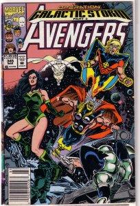 Avengers   vol. 1   #345 GD (Operation Galactic Storm 5)