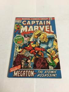 Captain America 22 Fn+ Fine+ 6.5 Marvel