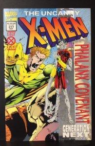 The Uncanny X-Men #317 (1994)