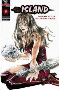 Island (Mini-Series) #3 VF/NM; Tokyopop   save on shipping - details inside