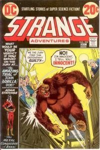STRANGE ADVENTURES 239 VF-NM 20 CENT COVER COMICS BOOK