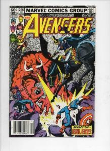 AVENGERS #226, FN, Black Knight, Iron Man, 1963 1982, more Marvel in store