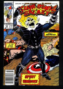 Guardians of the Galaxy #14 (1991)