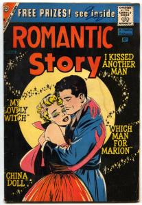 Romantic Story #46 1959- Kissed Another Man G