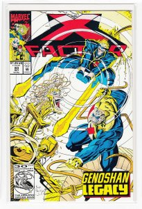 X-FACTOR (1986 MARVEL) #83 NM- A08614