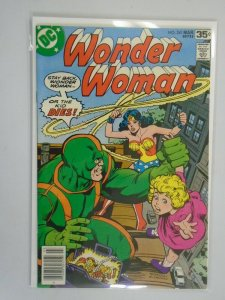 Wonder Woman #241 6.0 FN (1978 1st Series)