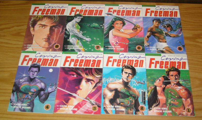 Crying Freeman #1-8 VF/NM complete series - viz premiere comics 2 3 4 5 6 7 set