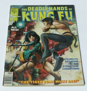 The Deadly Hands of Kung Fu 32 VF/VF+ High Grade Magazine 1st Daughters Dragon