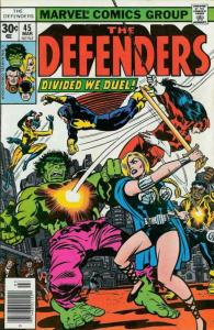 Defenders, The #45 VG; Marvel | low grade comic - save on shipping - details ins