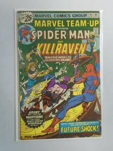 Marvel Team-Up #45 6.0/FN (1976)