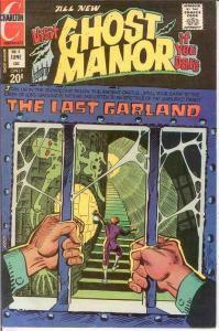 GHOST MANOR (1971-1984) 5 VF  June 1972 COMICS BOOK
