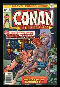 Conan The Barbarian #63 NM- 9.2 Marvel Comics