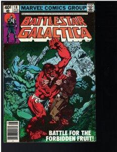 Battlestar Galactica #18 (Marvel, 1980)