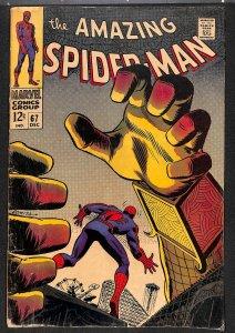 Amazing Spider-Man #67 GD 2.0 Mysterio! Marvel Comics Spiderman